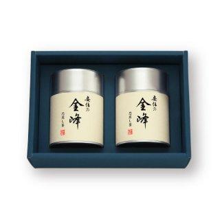 安倍の金峰100g帯缶(化粧箱入2本)