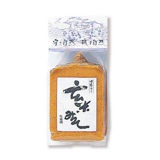 【季節限定】玄米みそ(1�)
