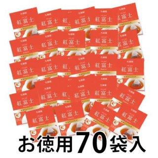 【お徳用】紅茶ティーバッグ「 紅富士」(70袋入)