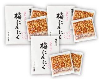 【お買い得】スタミナ梅にんにく(3袋)
