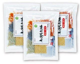 【お買い得】まぜ茶って(3袋)