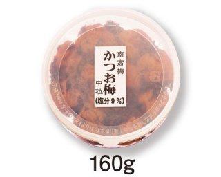 かつお梅(160g)