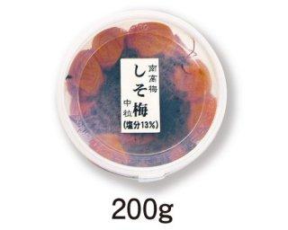 しそ梅(200g)
