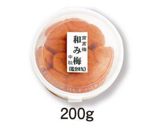 和み梅(200g)