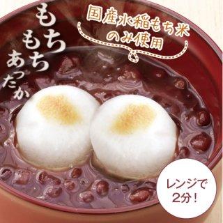 【季節限定】餅入り富良野ぜんざい(2食入)