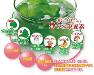 美葉青汁(30包/約10〜15日分)