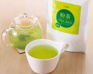 粉茶ティーバッグ(8g×30コ)