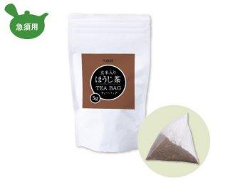 玄米入ほうじ茶ティーバック(30個)