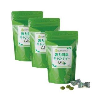 【お買い得】強力消臭キャンディーGTC(3袋)