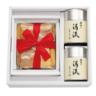 【清流】幸福包み(アパレイユ)とお茶のセット