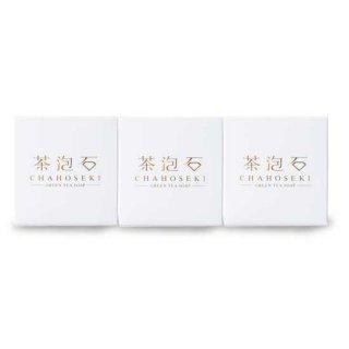 【お買い得】茶泡石(煉石鹸80g)3箱