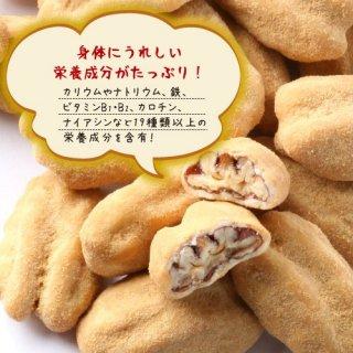 【季節限定】ピーカンナッツ「キャラメル」