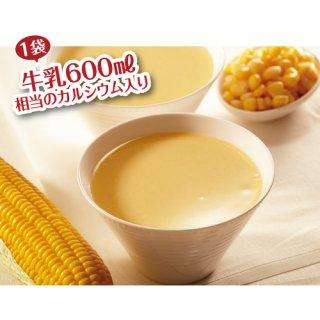 カルシウムスープ[コーンポタージュ]