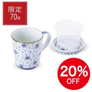 【アウトレット価格】でるでるカップ「花ちらし」(茶こし・フタ付)