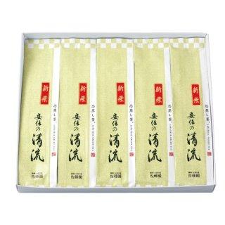 【新茶】【贈答用】安倍の清流100g真空パック(化粧箱入5本)