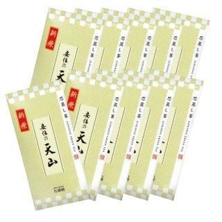【新茶】安倍の天山10袋