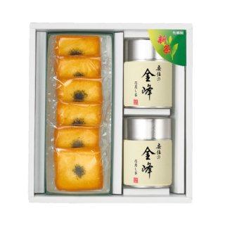 【新茶】【贈答用】金峰+お茶フリアン