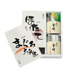 【新茶】【贈答用】金峰+佃煮(まぐろ角煮・ほたてしぐれ煮)のセット