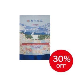 【アウトレット価格】桜の紅茶ティーバッグ (2g×12個入)