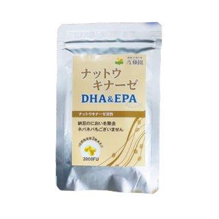 ナットウキナーゼ DHA&EPA(90粒)