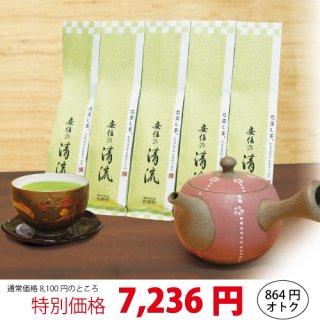【清流】仲秋セット お茶5本とでるでる急須「鞠子」のセット