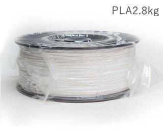 大型3Dプリンタ用PLAフィラメント ホワイト2.8�