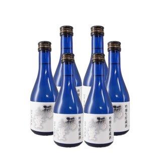 福無量 吟醸生貯蔵酒300ml 6本セット