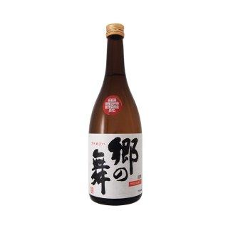上田市産美山錦 特別純米酒 郷の舞 720ml