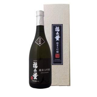 [ギフト化粧箱入] 福無量 長野県産金紋錦 39% 純米大吟醸 720ml