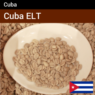 キューバ ETL