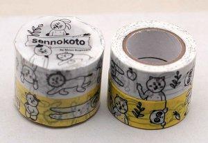 sennokoto/菅原しおん マスキングテープ  (ランダム)