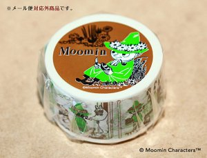 ムーミン マスキングテープ コミックシリーズ(スナフキン)30mm