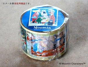 ムーミン マスキングテープ 切手シリーズ(さびしがりやのクニット)ブルー
