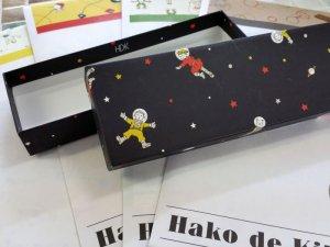 ますこえり ハコデキット ペンケースサイズ 可愛い小箱が作れるキット