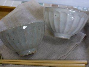 スタジオエム デイジー ご飯茶碗 Sサイズ  お茶碗
