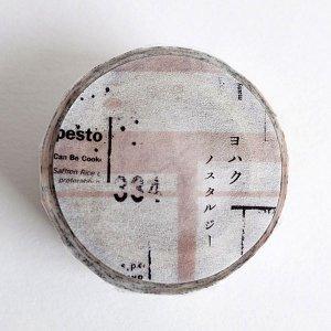 ヨハク マスキングテープ ノスタルジー