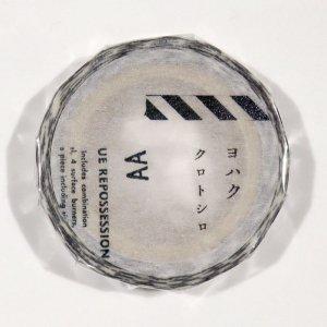 ヨハク マスキングテープ クロトシロ