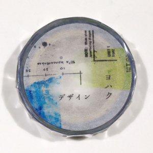 ヨハク マスキングテープ デザイン