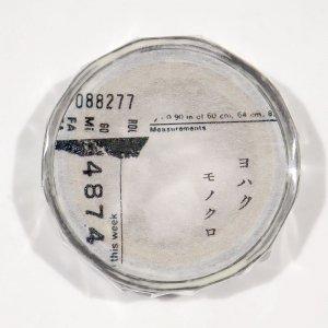 ヨハク マスキングテープ モノクロ