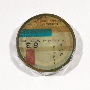 ヨハク マスキングテープ ライブラリー