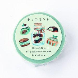 & colors マスキングテープ チョコミント ミントチョコ