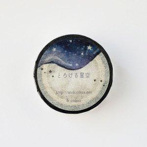 & colors マスキングテープ とろける星空