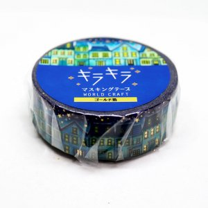 ワールドクラフト キラキラマスキングテープ (Night)