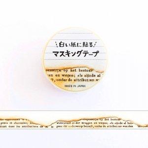 <img class='new_mark_img1' src='https://img.shop-pro.jp/img/new/icons13.gif' style='border:none;display:inline;margin:0px;padding:0px;width:auto;' />マインドウェイブ  白い紙に貼るマスキングテープ アンティーク 英字