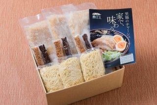〈豚とろラーメン〉厚切りチャーシュー入り生麺3食セット