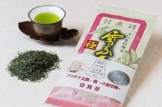〈お茶の 特香園〉雪ふか 極