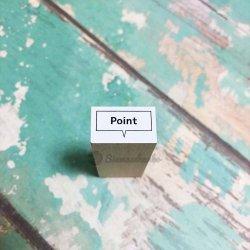 四角吹き出し point