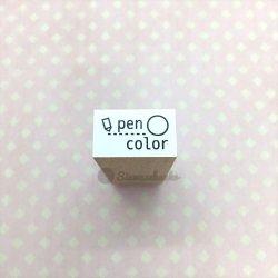 pen color ペンカラー