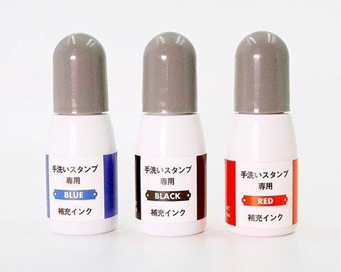 ポケモンのはんこ「Pokemon PON」手洗いスタンプ専用補充インク