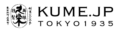 久米繊維オンラインショップ   日本製・国産・無地Tシャツ